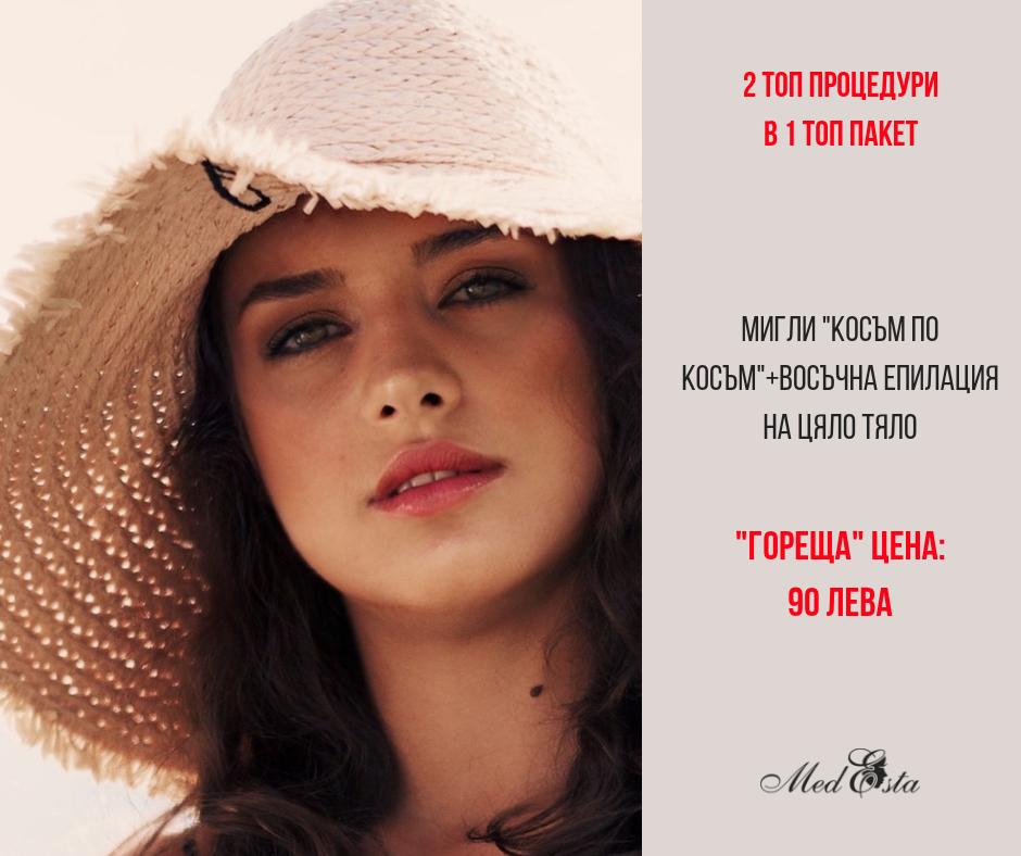 Copy-of-BlestyashtaKozha_Feysbuk.png