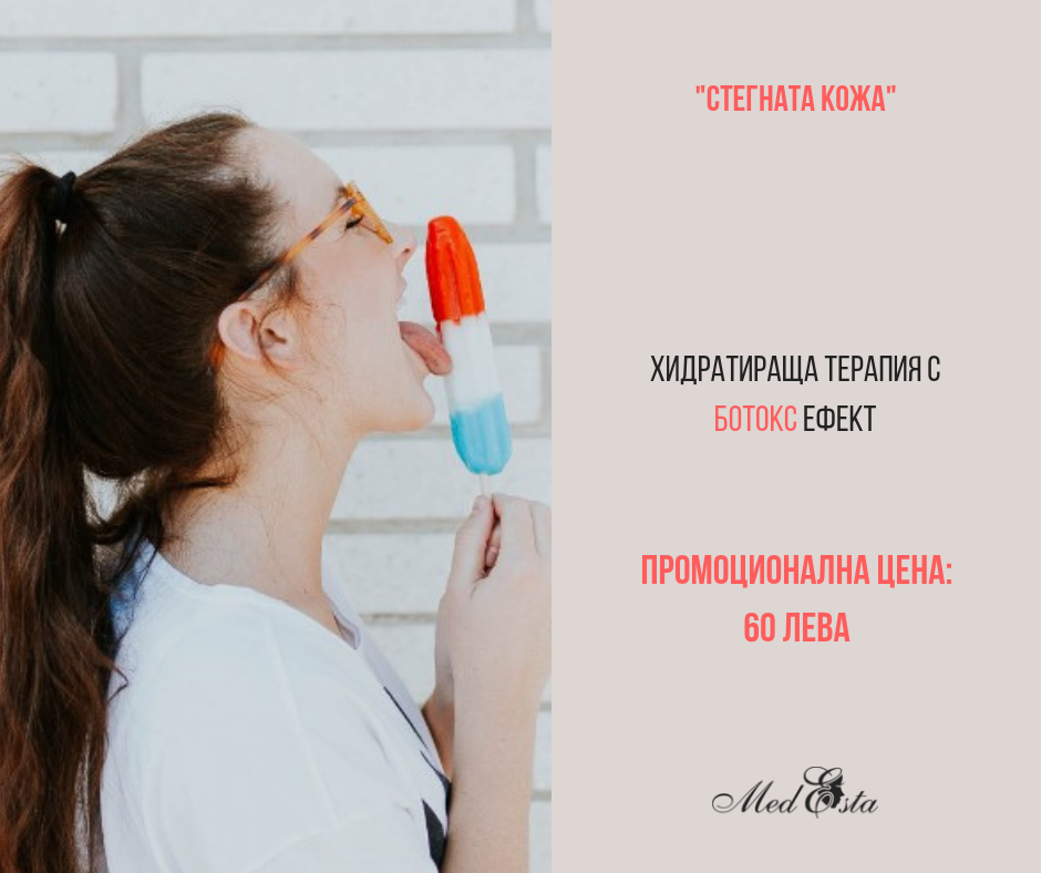 _Feysbuk.png
